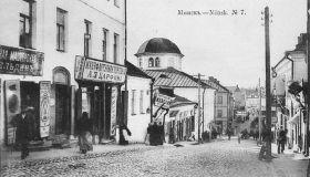 Шопинг в Минске сто лет назад