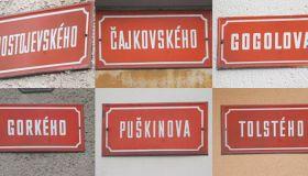 Русские улицы в Праге