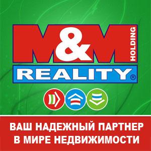 Аренда/Продажа недвижимости в Праге