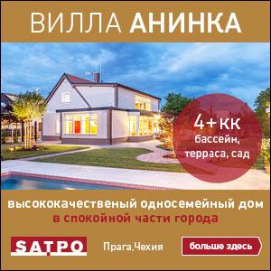 SATPO Slivenec